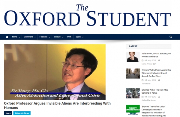 the Oxford Student 캡쳐